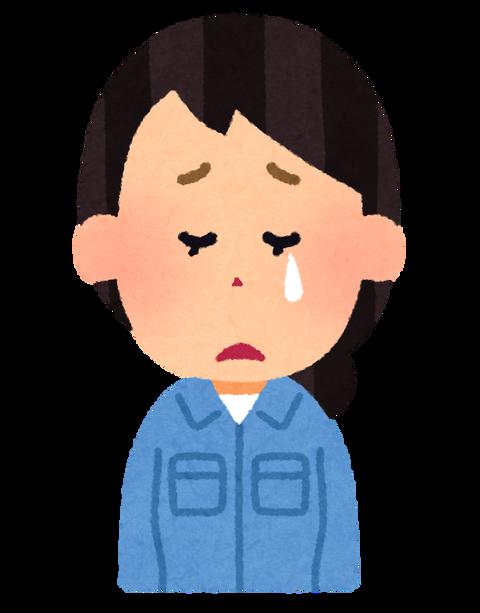 sagyouin_woman03_cry