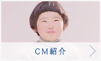 cm_img_01