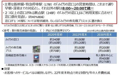 201216_05_kaiken
