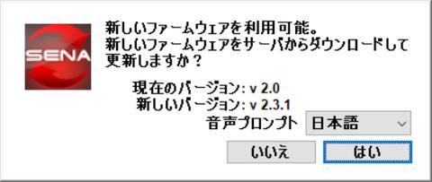Sena30k_2.3.1up_3