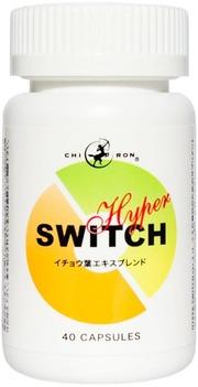 新hyper_switch %282%29