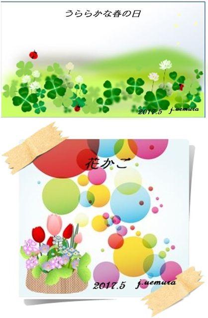 四葉のクローバーテントムシシロツメ草-vert