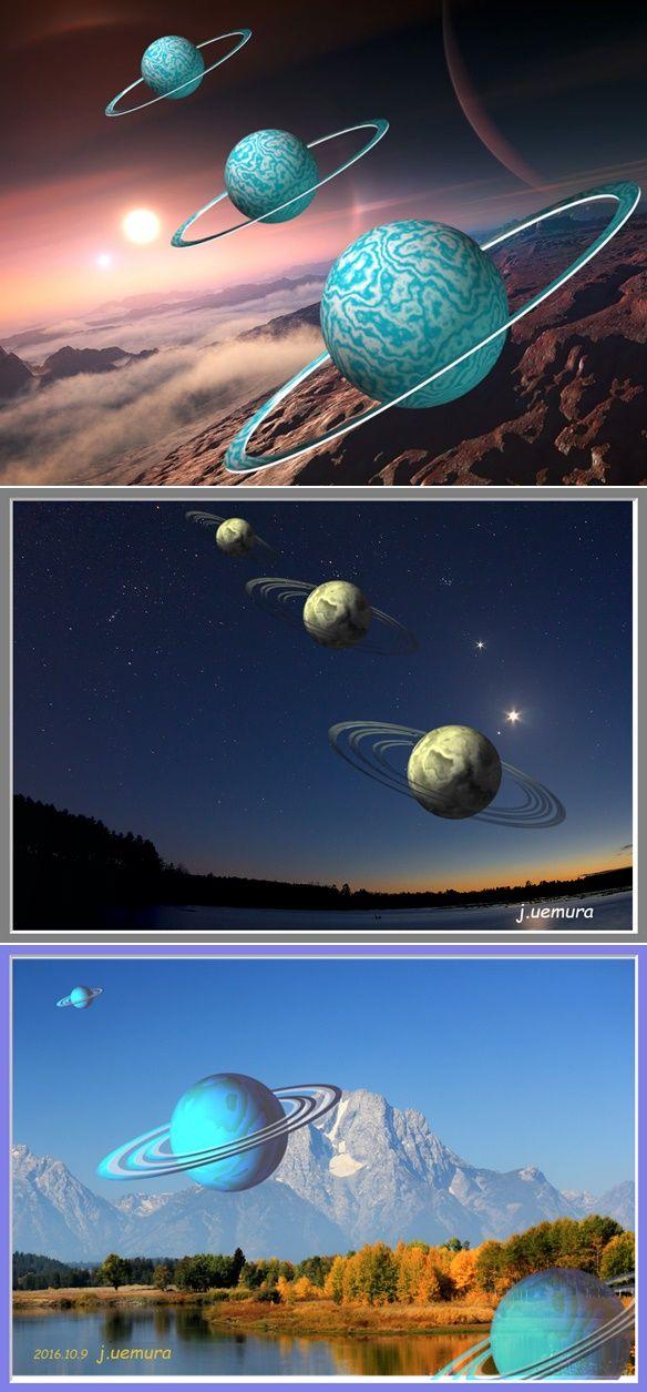 惑星2-vert