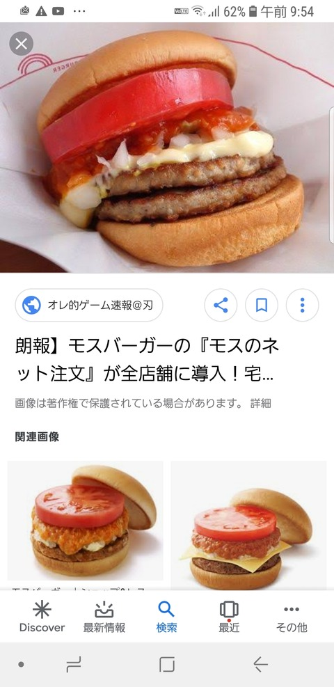 Screenshot_20190507-095410_Google