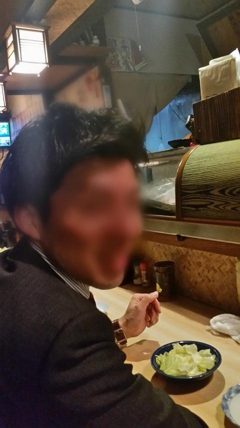 Point Blur_20190625_020358