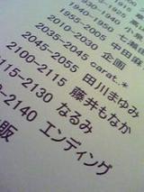 a5487a5b.jpg