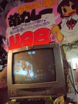 b93c5ac2.jpg