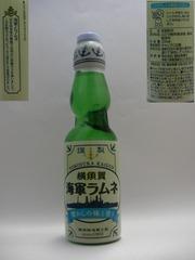 横須賀海軍ラムネ