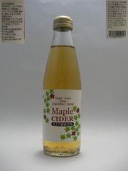 MapleCIDER