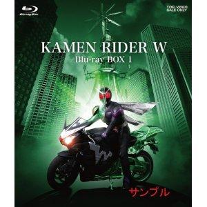 祝!!やっぱり仮面ライダーW Blu-ray BOX 発売決定!!