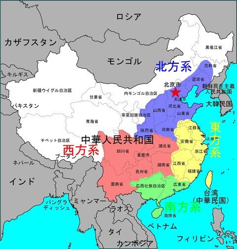 中国料理-系統区分地図