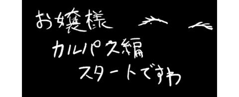 livejupiter-1523115207-4-490x200