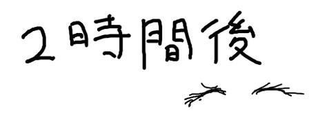 livejupiter-1523115207-55-490x200