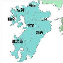 kyusyu_01