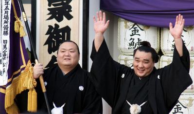 110724名古屋千秋楽表彰 327
