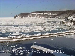 1_25流氷