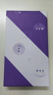 DSC_0891