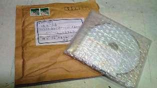 八丈島紹介DVD