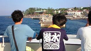 いい海だったなぁ〜