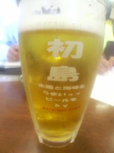 初島ビール