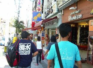 沖縄観光2