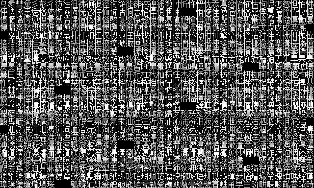kanrom06