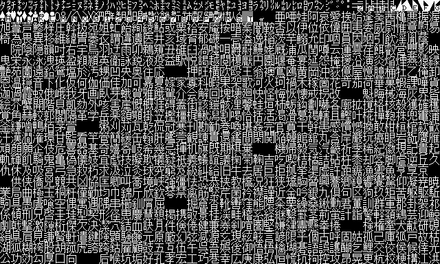 kanrom02
