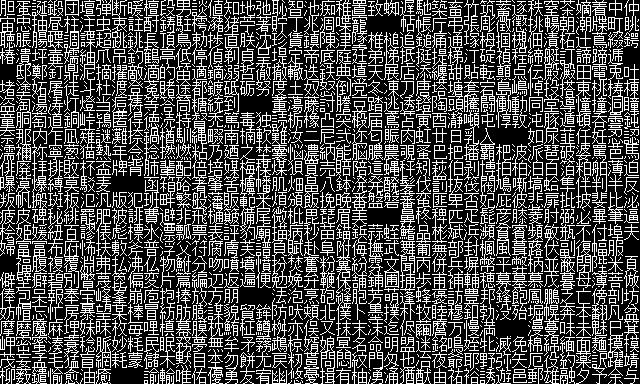 kanrom04