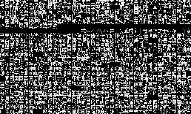 kanrom05
