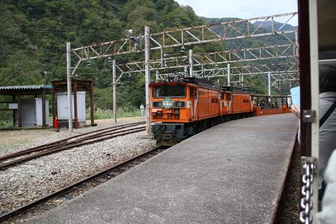 F00A0249b