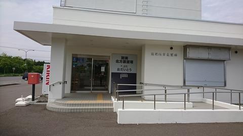 DSC_8805b