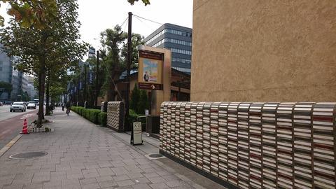 京都国際マンガミュージアムDSC_8599b