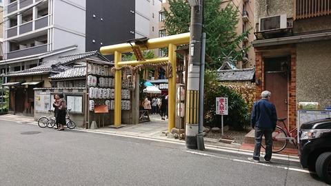 御金神社DSC_8620