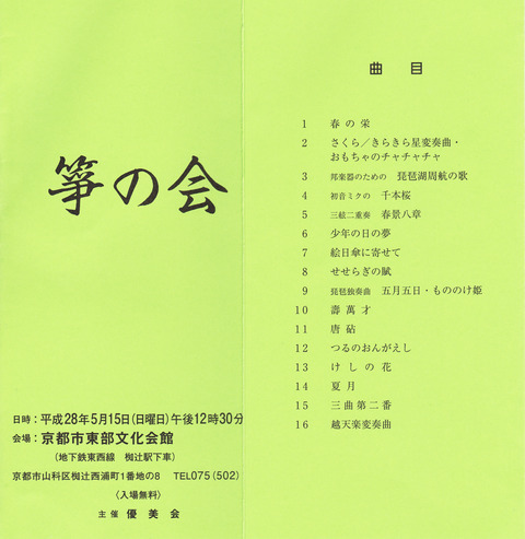 IMG_001
