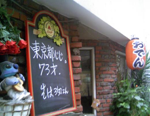 11/27のオータイニュース