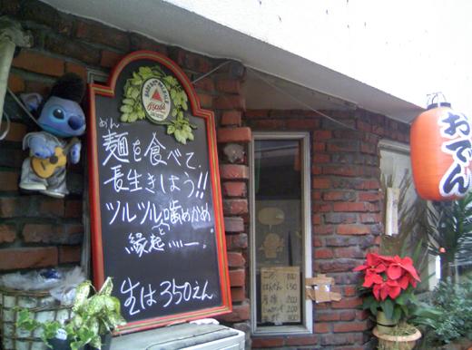 11/26のオータイニュース