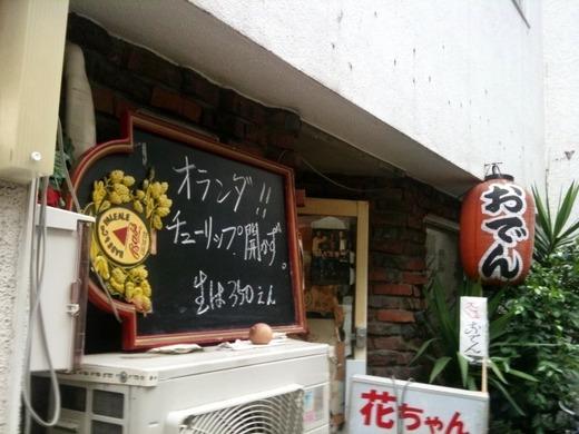 7/12のオータイニュース