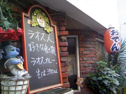 10/27のオータイニュース