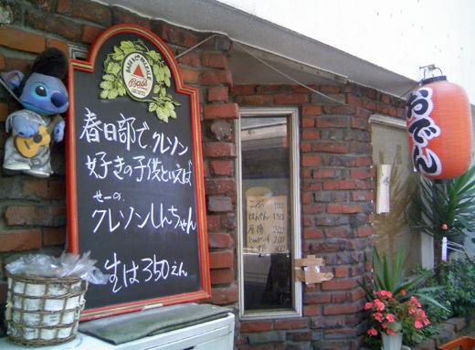 6/12のオータイニュース