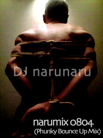 DJ narunaru