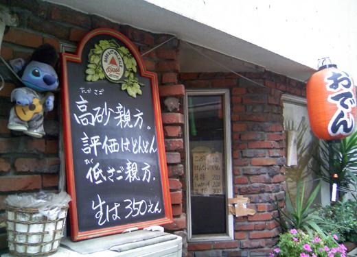 8/31のオータイニュース
