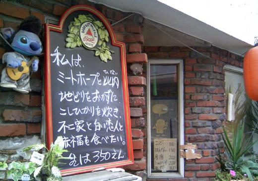10/25のオータイニュース