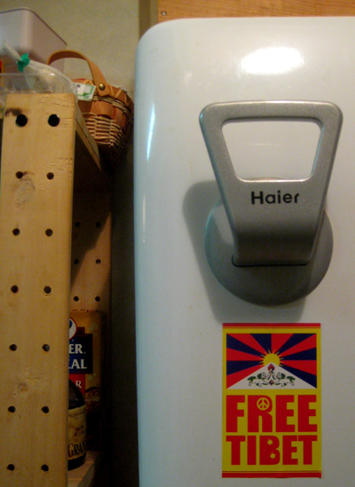 冷蔵庫は中国製