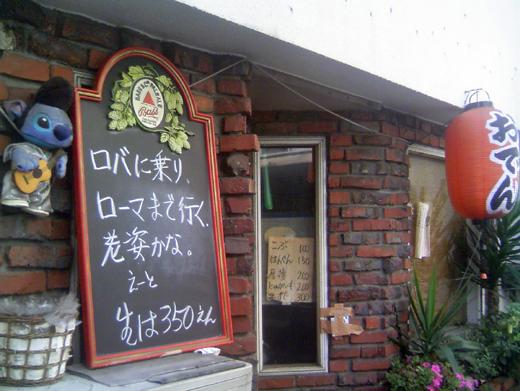 9/27のオータイニュース