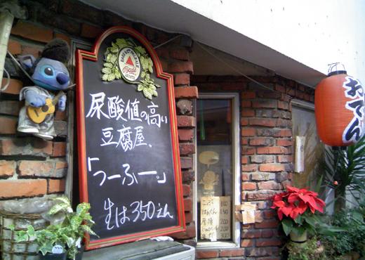 11/12のオータイニュース