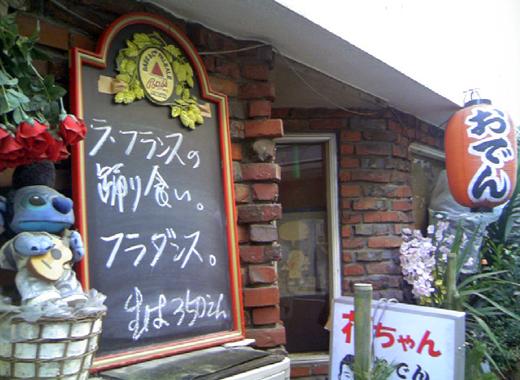 12/24のオータイニュース