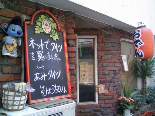 4/26のオータイニュース