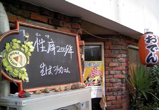 9/26のオータイニュース