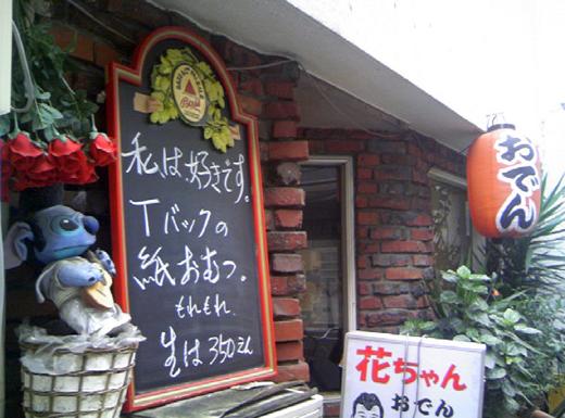 10/31のオータイニュース