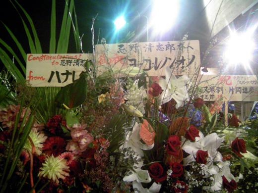 復活!清志郎_02